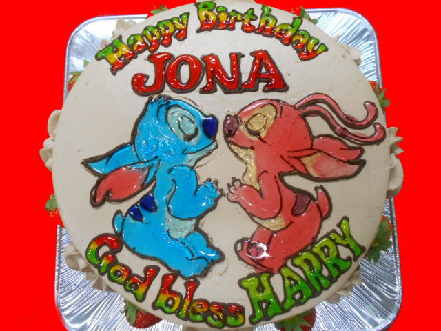 HAPPY BIRTHDAY JONA
