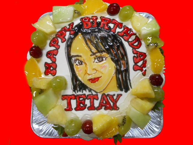HAPPYBIRTHDAY TETAY