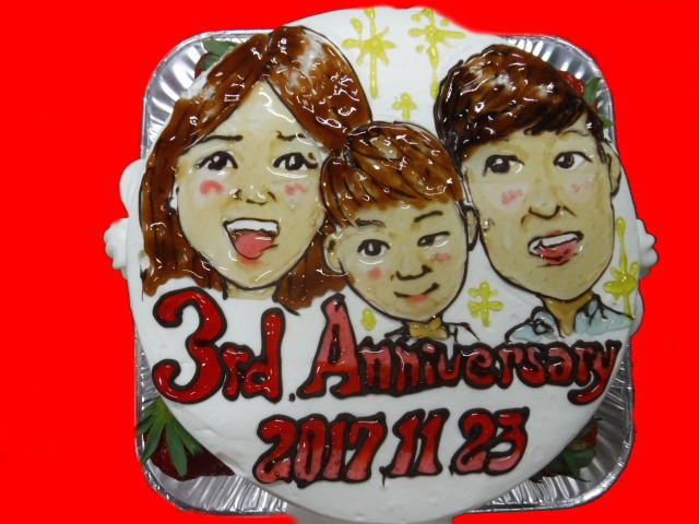 HAPPY!   3rd Anniversary